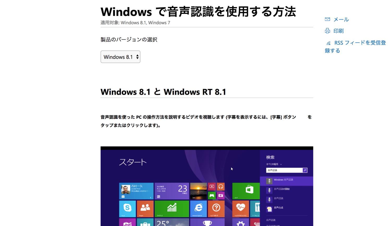 Windowsページ